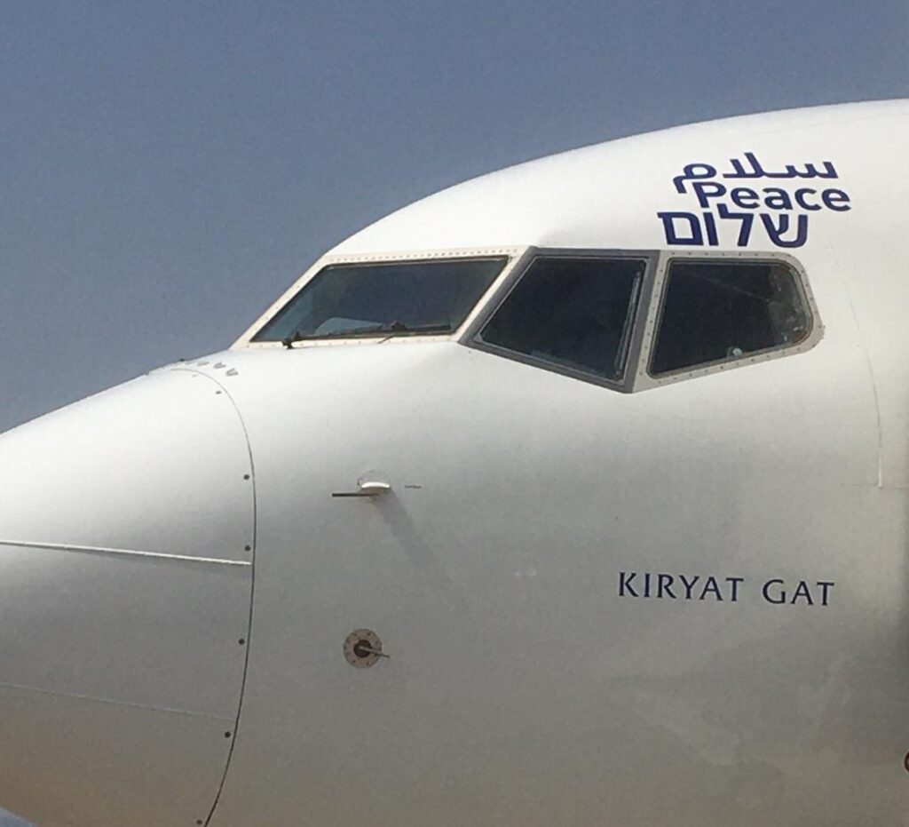 HISTORIC DIRECT FLIGHT FROM ISRAEL TO UAE FOLLOWING PEACE DEAL