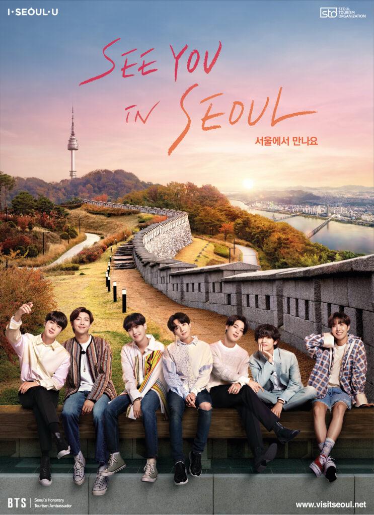 NEW TV CAMPAIGN: A K-POP TOUR OF SEOUL