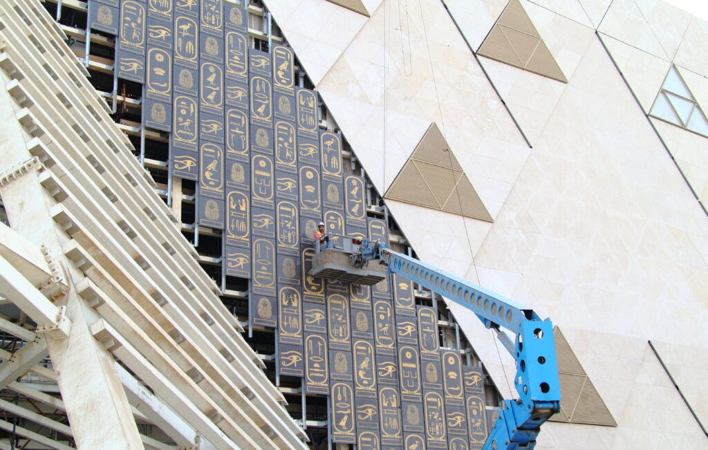 THE GRAND EGYPTIAN MUSEUM: CULTURAL HIGHLIGHT OF 2021