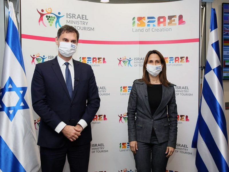 ISRAEL REACHES OUT TO THE WORLD